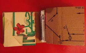 3-D book - spread 1
